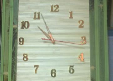 Часы настенные Лайм 40х40