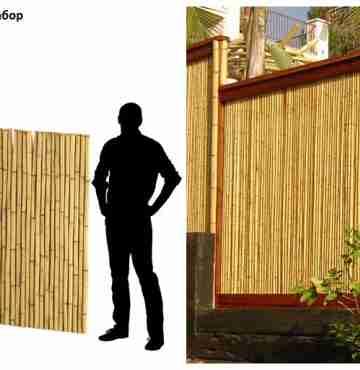 Бамбуковые ограждения 150см х 600см