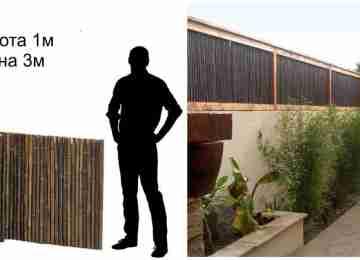 Бамбуковые ограждения обжиг 100см х 600см