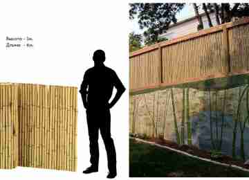 Бамбуковые ограждения 100 cм х 600 cм