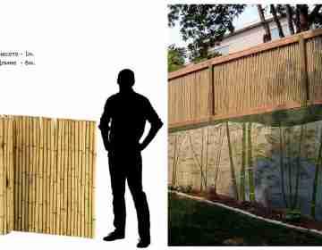 Бамбуковый забор 1х6м