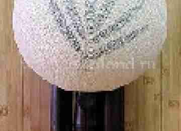Светильник настенный 104126-002