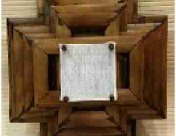 Светильник настенный 104138