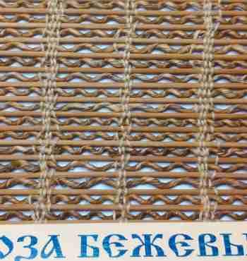 Жалюзи бамбуковые ЛОЗА БЕЖЕВЫЙ