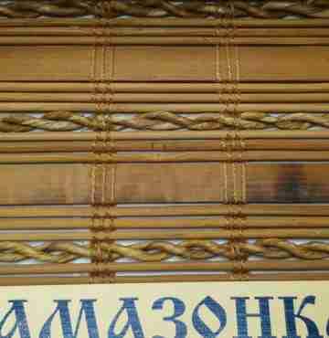 Жалюзи бамбуковые АМАЗОНКА